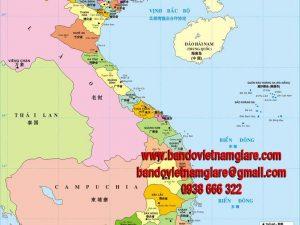 Bản đồ Việt Nam tiếng Trung khổ lớn mẫu 1